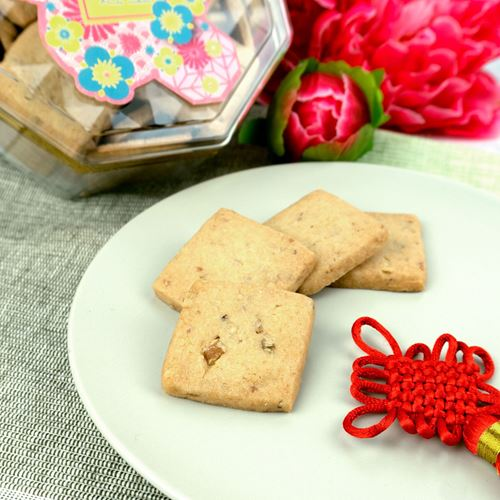 Picture of [CNY] Butter Walnut Cookies