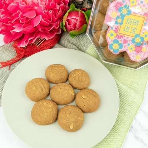 Picture of [CNY] Coffee Almond Cookies