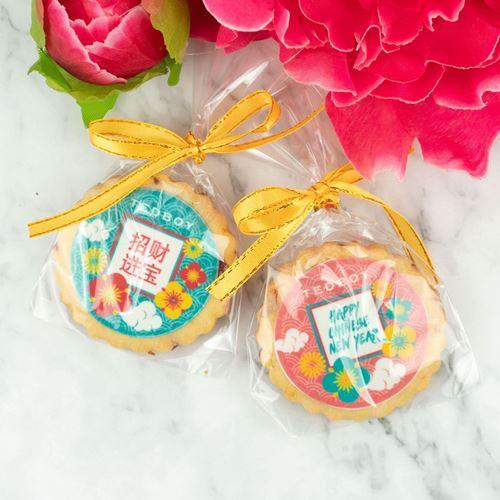 Picture of [CNY] Orange Cookie