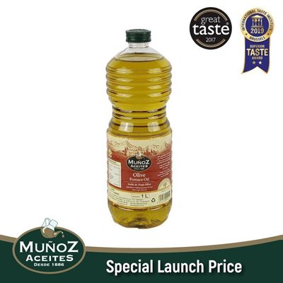 Picture of Muñoz Pomace Olive Oil (1 L)