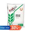 Picture of PrimaFlour Bread Flour 1kg