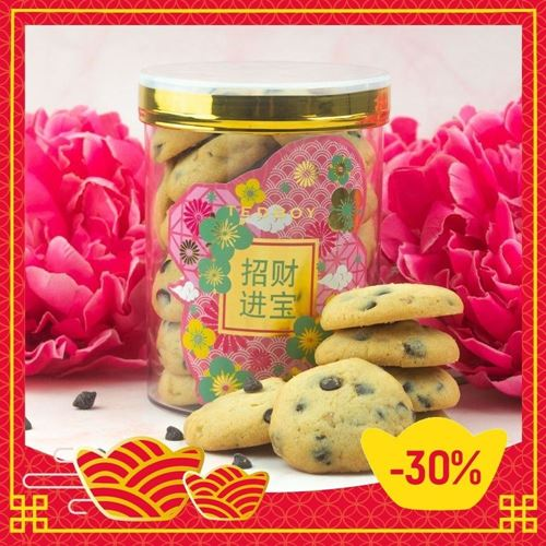 Picture of [CNY] Walnut Chocolate Chips Cookies