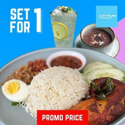 Picture of Nasi Lemak Basmati Ayam Rempah Set by Tuk Tuk