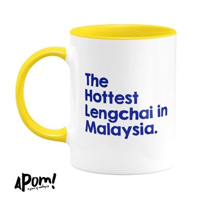Picture of Mug - The Hottest Leng Chai in Malaysia by APOM