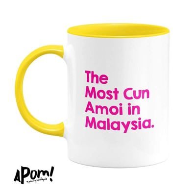 Picture of Mug - The Most Cun Amoi In Malaysia by APOM