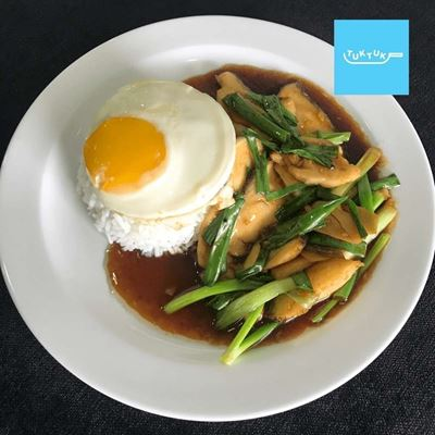 Picture of Ginger & Spring Onion Rice by Tuk Tuk