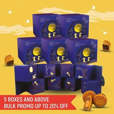 Picture of [BULK PROMO] Tedboy Moonlight Gift Set (Mooncake 8pcs)