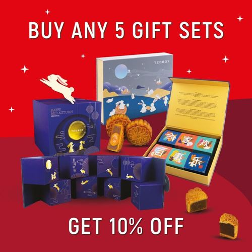 Picture of [BULK MIX PROMO] Tedboy Mix Mooncake Gift Sets